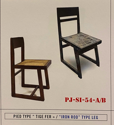 Pierre Jeanneret Chair PJ-SI-54-A/B, image 5