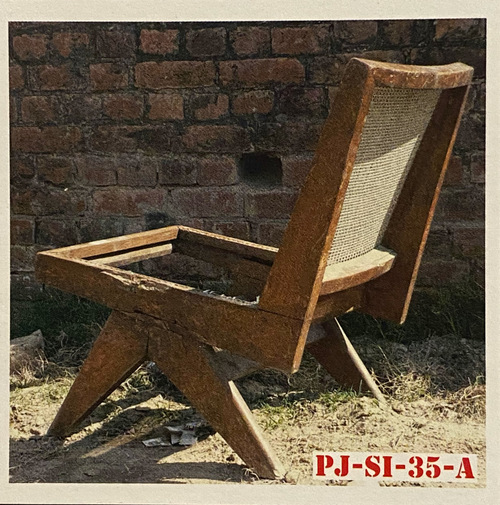 Pierre Jeanneret Lounge Chair PJ-SI-35-A, image 3